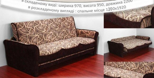 раскланой диван Днепр от Гермес Киев