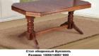 stol-bukovel