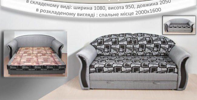 серый мягкий диван Кубус производство Гермесмебель